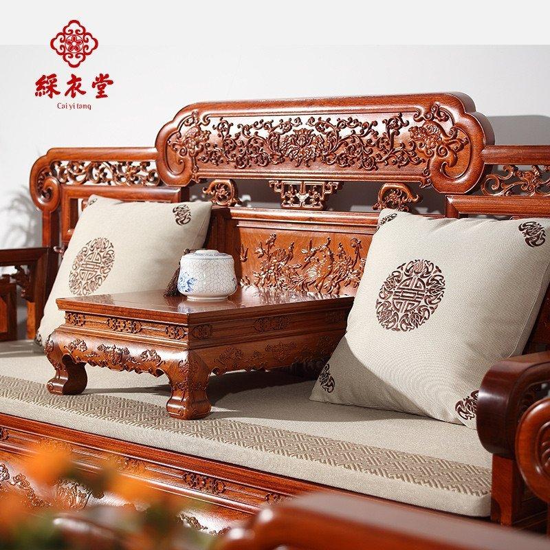 实木沙发靠垫抱枕坐垫