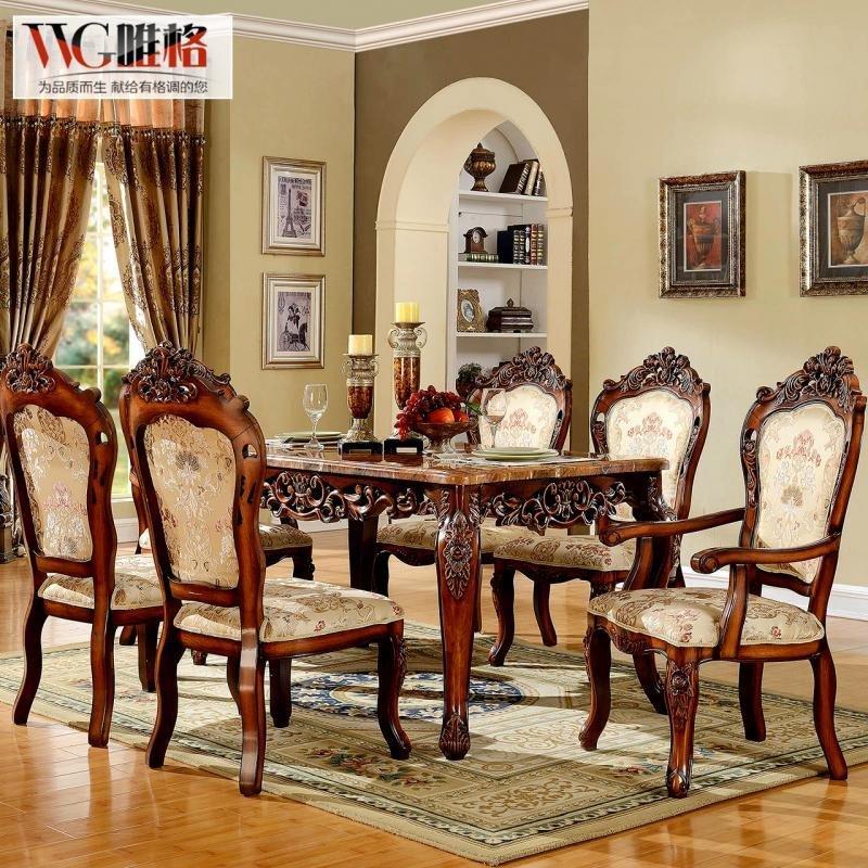 大理石餐桌 欧式餐桌