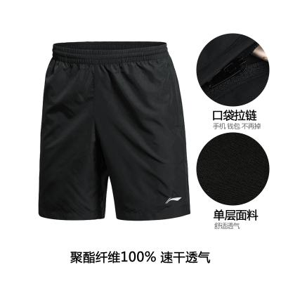 李宁(LI-NING)运动短裤男夏季跑步吸湿速干透气沙滩裤五分裤运动短裤男裤裤腰系带聚酯纤维常规型