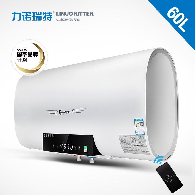 力诺瑞特80升速热双胆电热水器 f80-30s 抑菌内胆 智能预约 免保8年