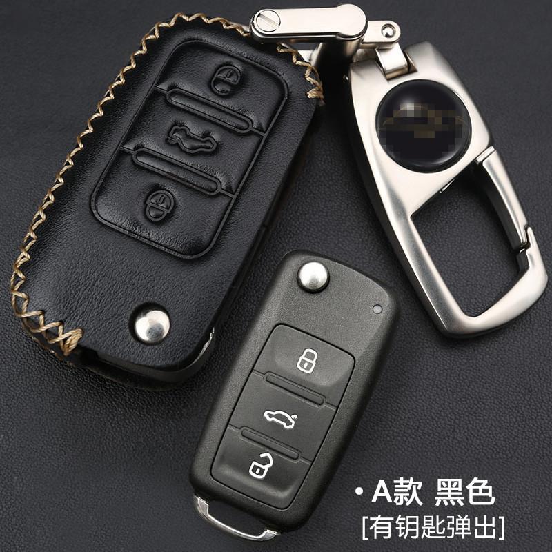 洛玛 适用于大众汽车真皮钥匙包套 大众朗逸捷达速腾宝来迈腾途观