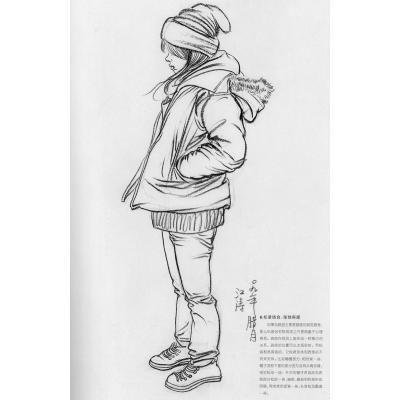 正版 中央美术学院高材生教你画 于萍速写教学2 线性速写