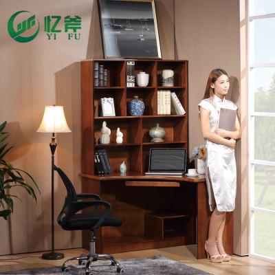忆斧至家 实木书柜橡木 转角书柜 书桌电脑桌组合 书橱大书架书房储物