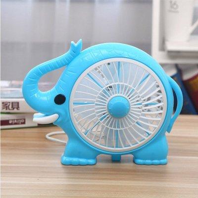 开馨宝 卡通大象电风扇 创意静音台扇 卡通儿童宝宝风扇 可爱迷你学生