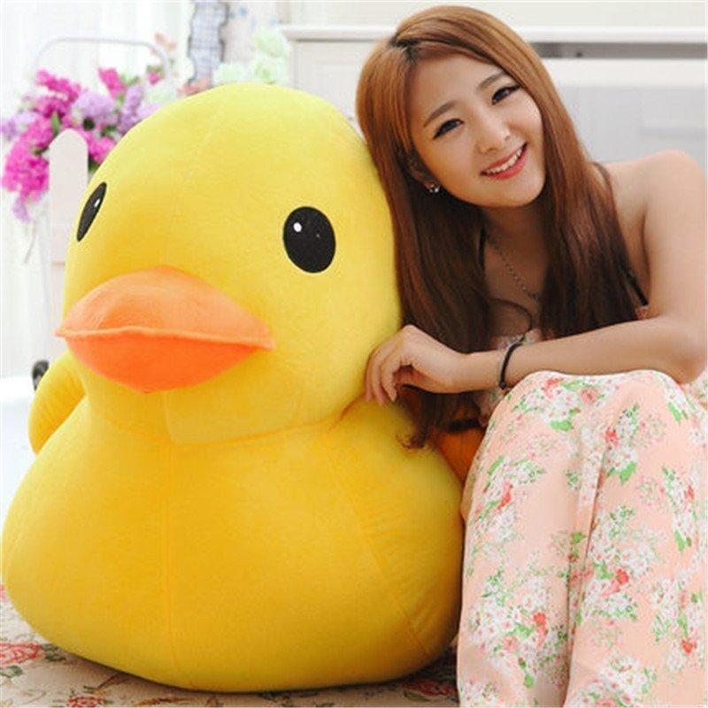 大黄鸭毛绒玩具公仔布娃娃可爱儿童玩偶超大号小鸭子生日礼物女生