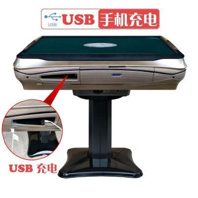 雀馳全自動麻將機 靜音技術 四口全自動麻將機家用 麻將桌靜 USB手機充電 配42號麻將