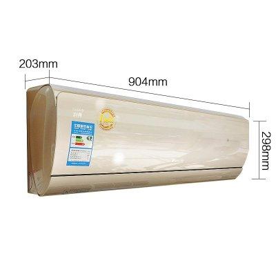 格力(gree)大1.5匹 变频 润典 冷暖 挂壁式空调 kfr