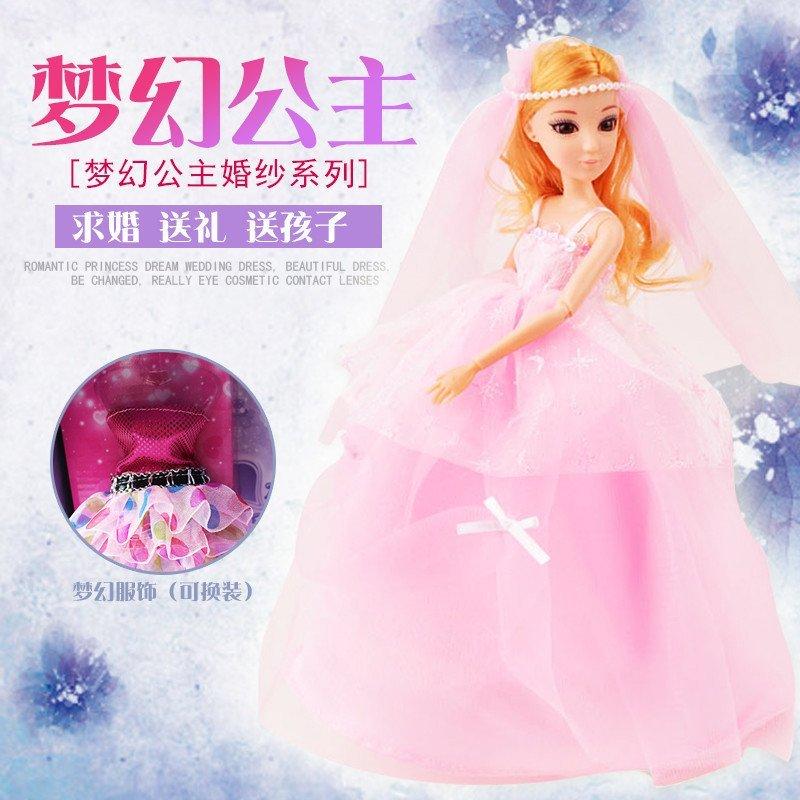 梦幻芭比公主唯美浪漫婚纱公主芭比娃娃女孩闺蜜过家家玩具套装