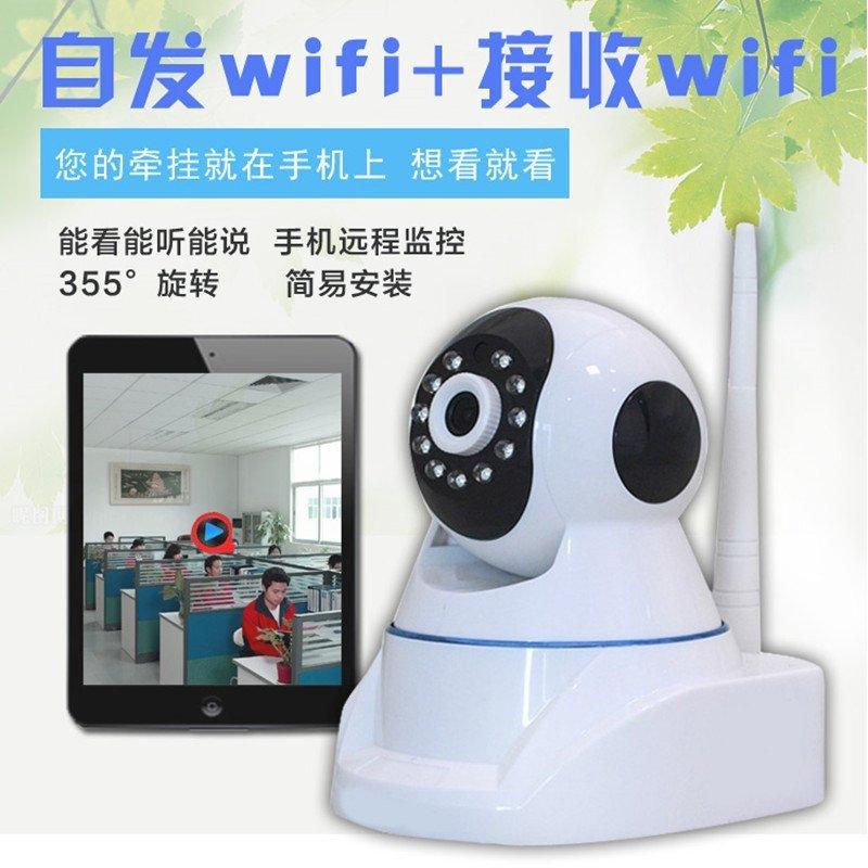 彬格 家用手机远程无线摄像头v380监控网络wifi高清夜视智能插卡一体