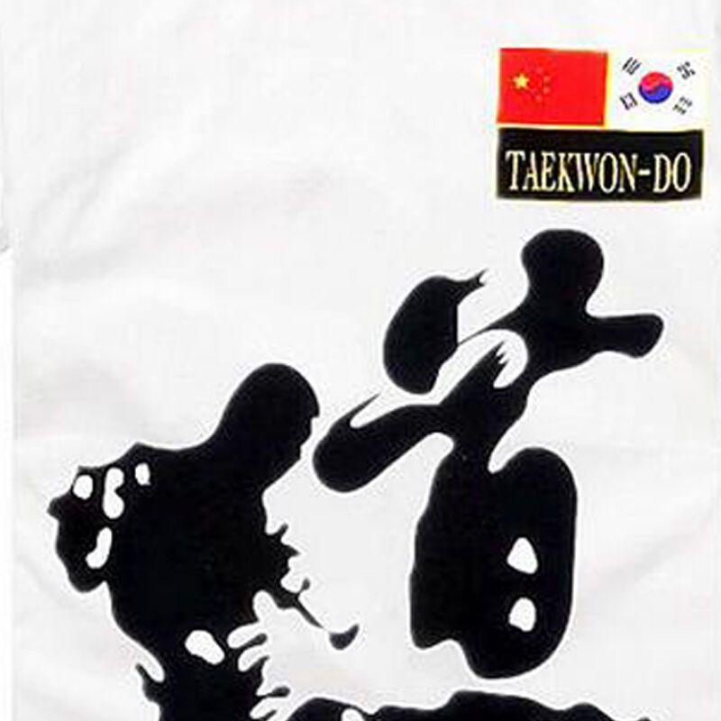 户外运动夏季跆拳道t恤衫短袖跆拳道道服男女台拳道服装儿童成人