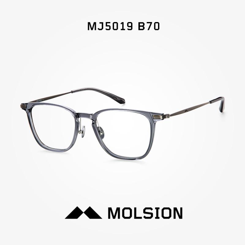 molsion陌森眼镜框男2017年秋冬新款全框方形近视眼镜