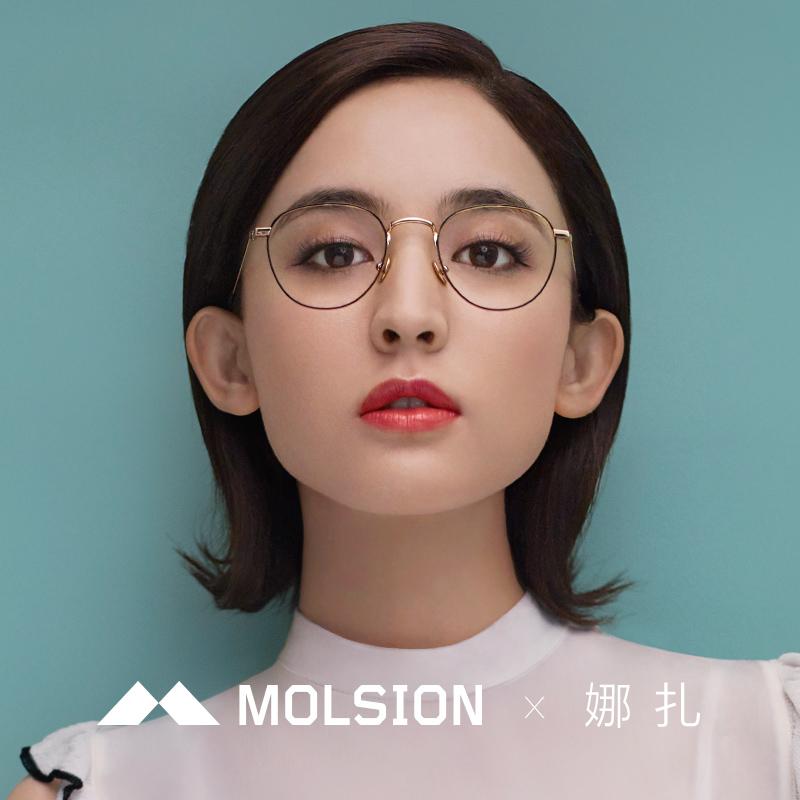 陌森眼镜框古力娜扎明星同款眼镜情侣款近视眼睛架圆框男女mj7005