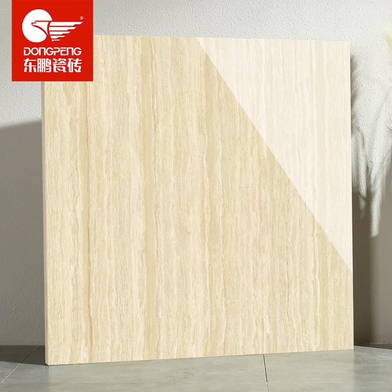 东鹏瓷砖 意大利木纹 客厅卧室地砖