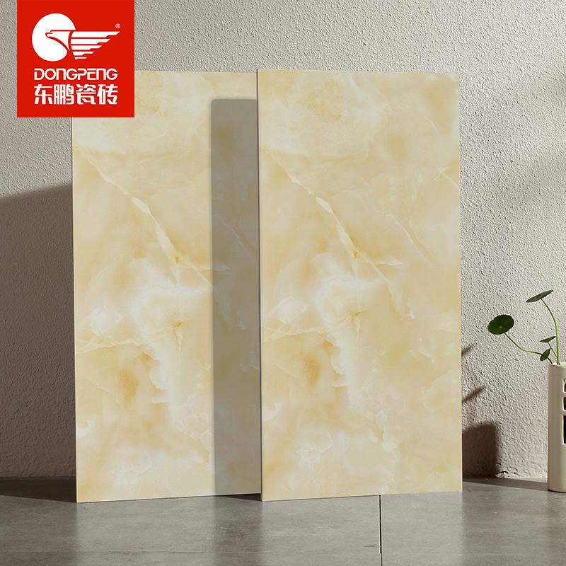 东鹏瓷砖 彩云 釉面砖瓷砖 厨房卫生间墙砖瓷片墙面砖