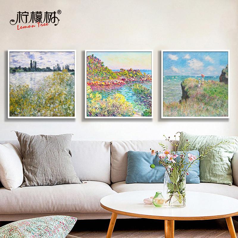 柠檬树 北欧装饰画客厅沙发背景墙风景挂画现代简约壁画 莫奈风景