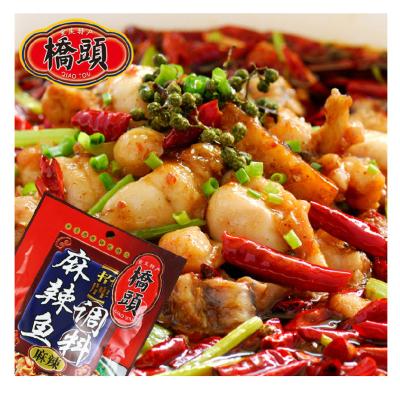 橋頭麻辣魚調料麻辣 180g/袋 酸菜魚調料 酸菜魚佐料 好調料 酸菜魚調料 好調料