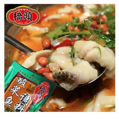 橋頭酸菜魚調料酸爽 300g/袋 酸菜魚調料 酸菜魚佐料 酸菜魚調料 好調料