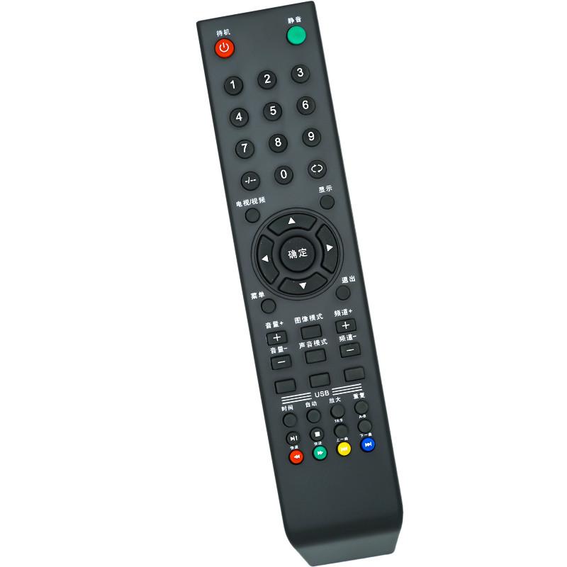 金普達遙控器適用于hyundai現代液晶電視機遙控器h2610 h4630 h3210 h