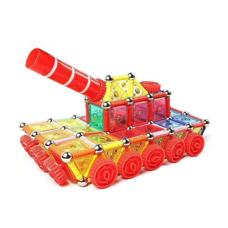 启慧 磁力片积木大全 宝宝拼插玩具 带磁性魔磁智慧片