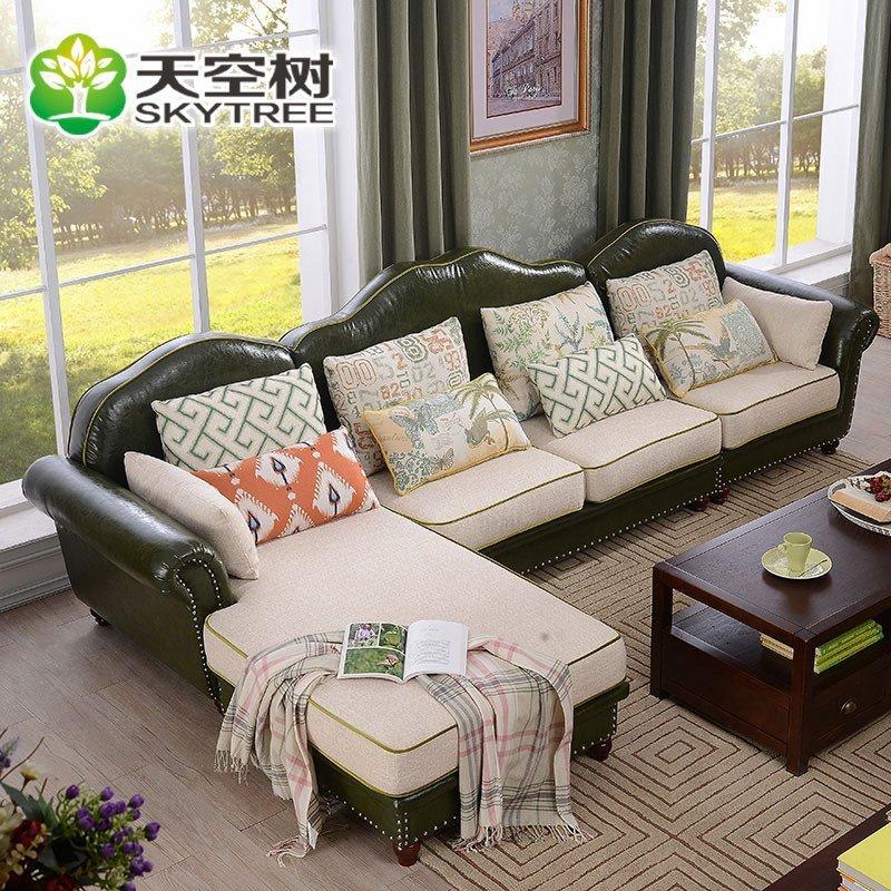 天空树 美式沙发皮沙发组合 欧式转角小户型简约客厅家具