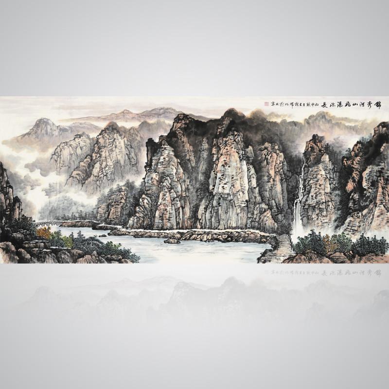 王梓晖山水画风水靠山中式客厅装饰画办公室挂画沙发背景墙公司国画图片