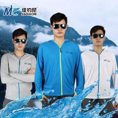 佳釣尼 戶外釣魚服 防曬衣 男 遮陽防紫外線速干透氣吸汗衣服正品