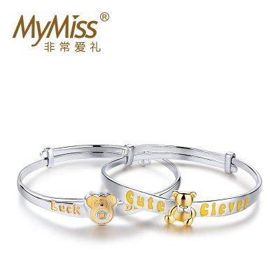 MyMiss 幸运小熊 宝宝银手镯套装 银 925银镀铂金婴儿手镯儿童银镯子脚镯 满月周岁礼物送朋友