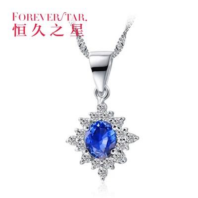 恒久之星 18K金蓝宝石吊坠项坠蓝宝石镶钻石项坠彩宝吊坠饰女款