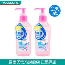 【屈臣氏】2件装-碧柔深层净澈卸妆水控油型200毫升/件