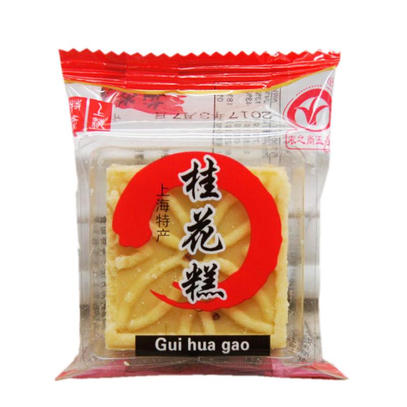 豪麦 上海特产桂花糕500克 小包装糕点 风都食品 特产 桂花糕 特色