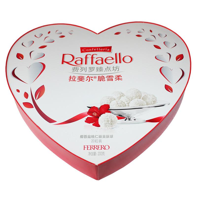 (新)费列罗巧克力拉斐尔椰蓉扁桃仁糖果酥球白巧结婚喜糖巧克力零食品