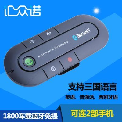 捷欧得(Genautoment)跨境遮阳板车载蓝牙免提电话汽车蓝牙三国语言可连2部手机