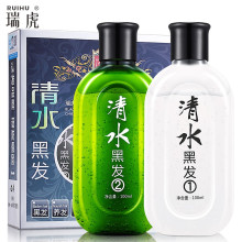 【买2送1】瑞虎一洗黑洗发水清水黑发染发剂植物染发膏100ml*2