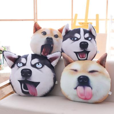 3D二哈士奇肥柴犬可拆洗抱枕靠垫二次元表情包办公室学生午睡枕