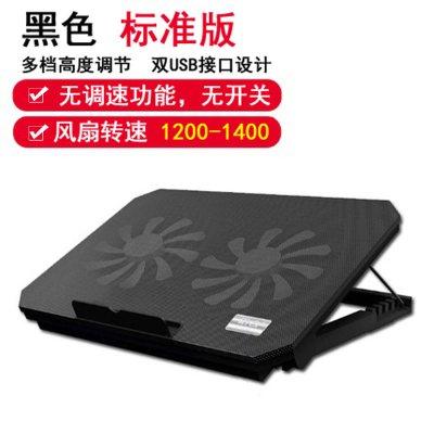诺西笔记本散热器14英寸15.6英寸联想华硕戴尔电脑散热底座支架垫(黑色普通版)