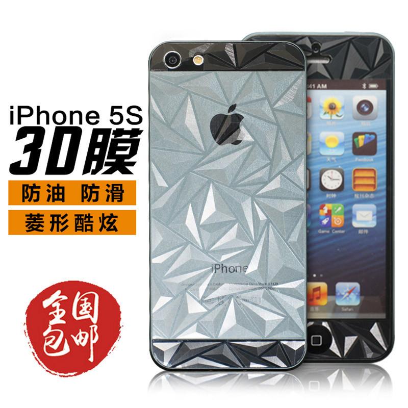 破竹 苹果se贴膜前后膜3d立体iphone5s手机膜背膜磨砂