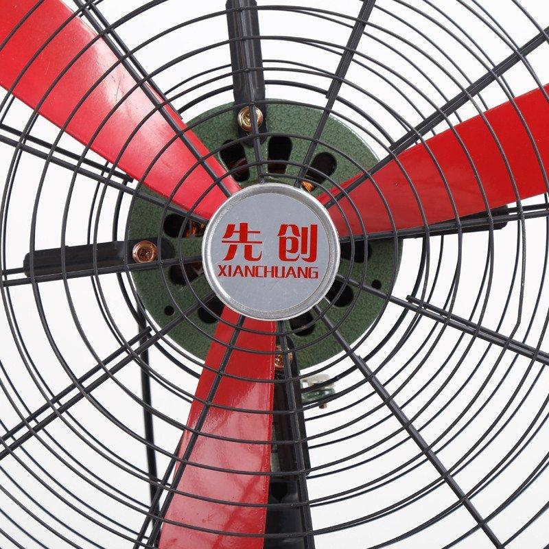 nurenjiaochuangsheng_先创(xianchuang)750强劲风力工业扇 电风扇落地扇 大