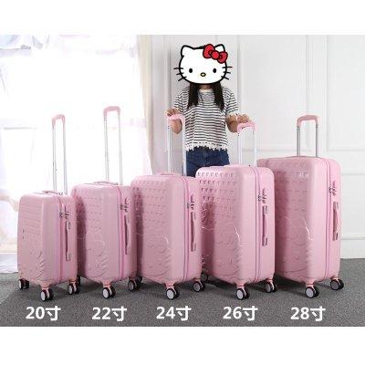 kt猫学生行李箱女拉杆箱20寸小旅行箱