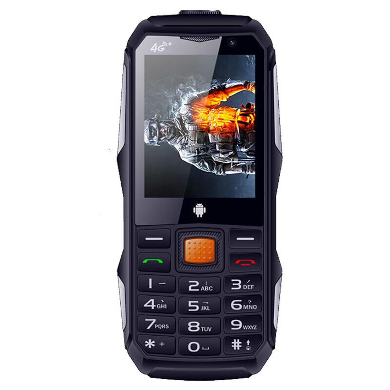 �9o�ya��j�z(c:/i�)�h�_雅阔尔(yakool)n9i 双卡双待 移动4g 智能三防老人手机老年机老人机