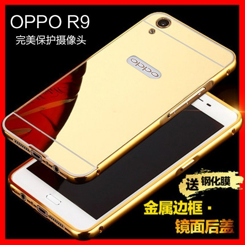oppor9手机壳 oppo r9手机保护套r9s金属边框后盖外壳