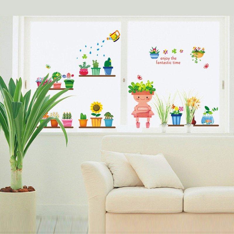 沐坤 可爱花盆 可移除婚房墙贴画 儿童房 窗台玻璃贴