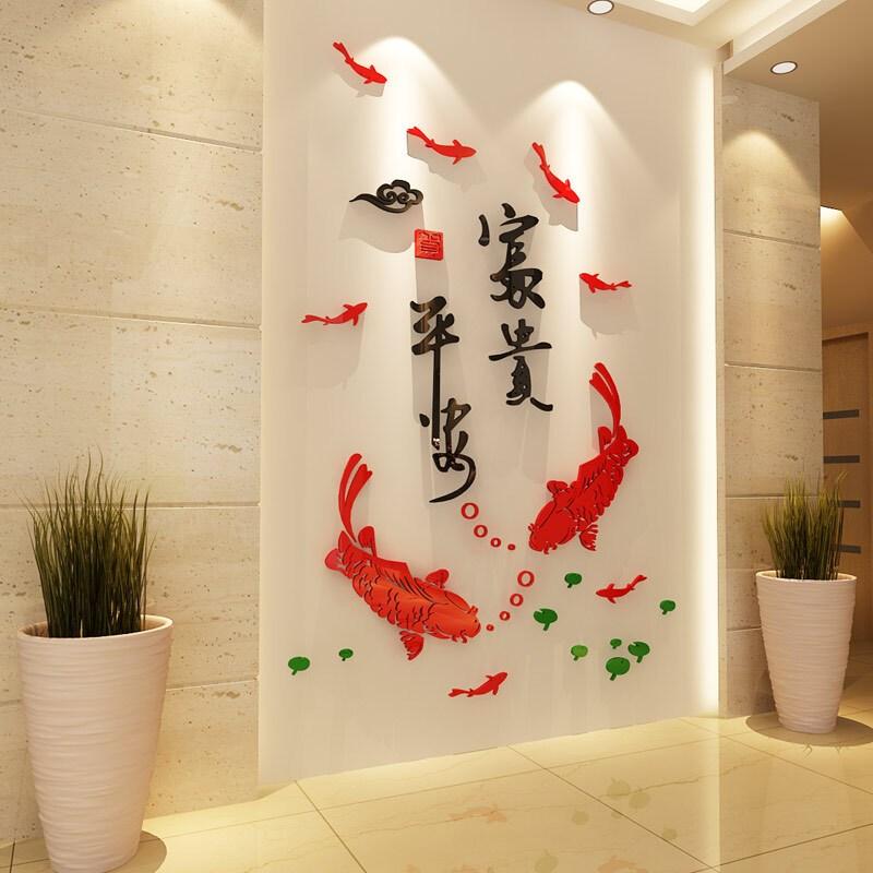 沐坤3d亚克力水晶立体墙贴画客厅卧室床头电视背景墙贴壁画富贵平安富