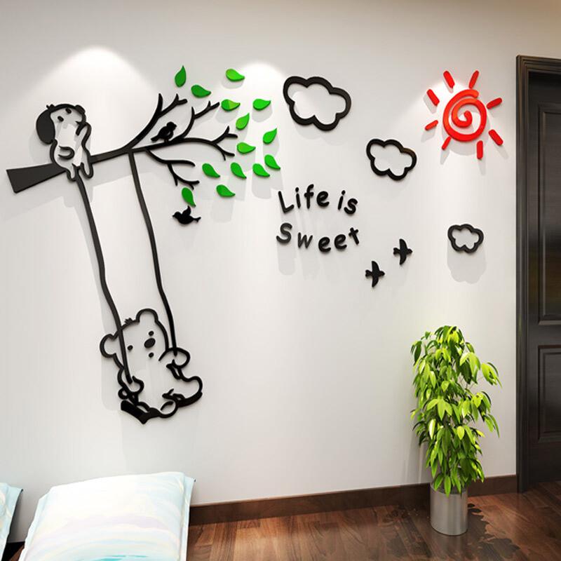 沐坤3d立体墙贴画亚克力墙贴儿童房幼儿园创意装饰画卧室床头装饰画