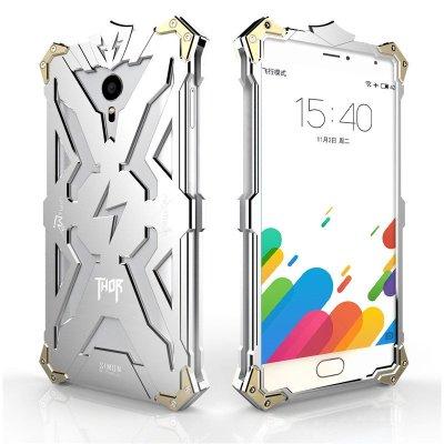 边框手机壳保护套外壳适用于魅蓝note2/mx4pro/mx5 魅蓝metal-儒雅银