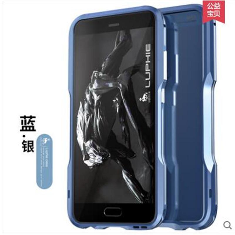 手机壳保护套金属边框