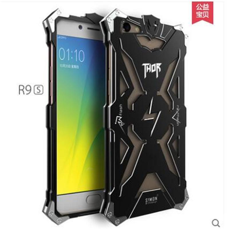 oppor11 手机壳r9s金属壳 r9s plus手机壳 oppo r9plus手机套雷神金属