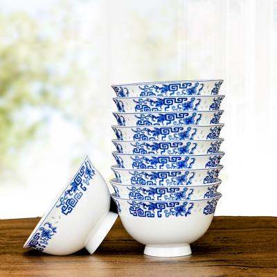 彩帮景德镇陶瓷餐具家用中式青花瓷米饭碗10个只装骨瓷高脚碗高档礼品