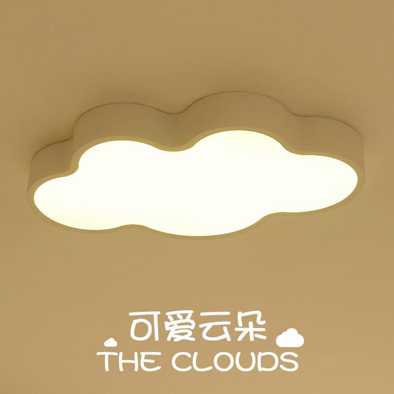 儿童云朵吸顶灯彩色简约现代led卧室房间灯创意个性幼儿园灯具