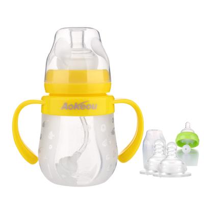 奧克歐Aokeou嬰兒寬口徑全軟食品硅膠硅膠奶瓶耐摔耐高溫150ml