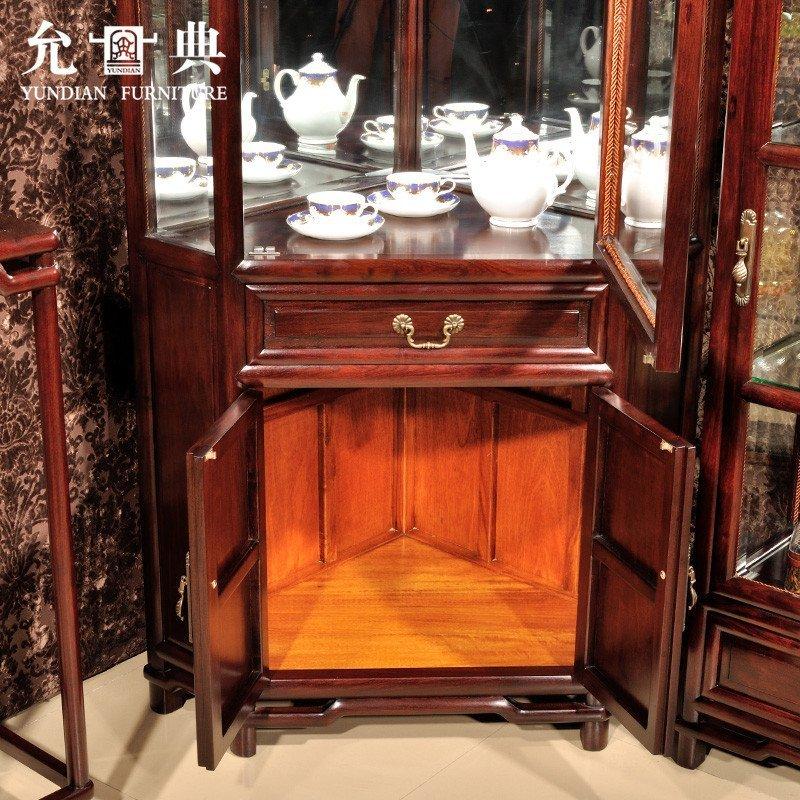 允典红木家具 花梨木明式三角酒柜 中式 明清古典